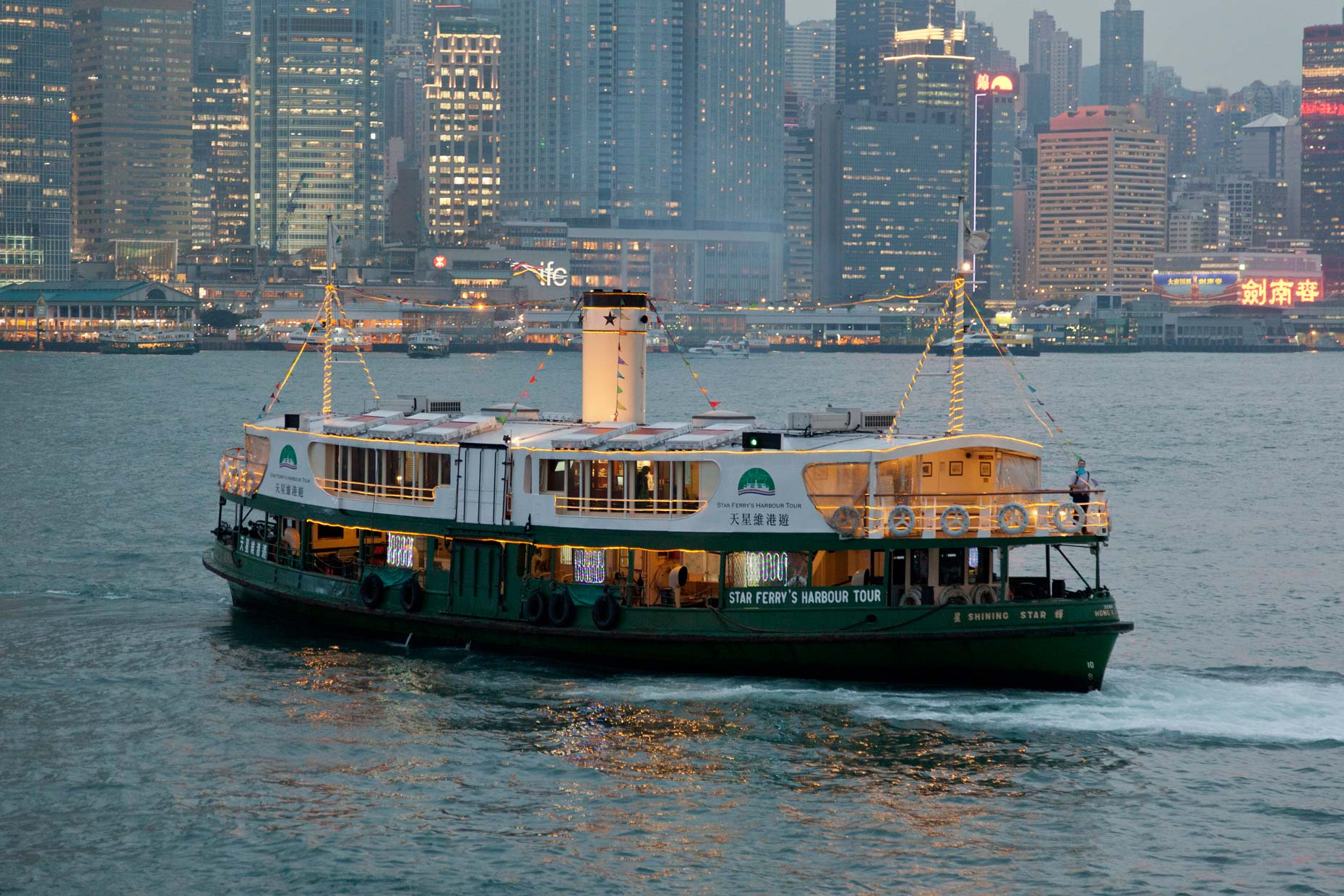 HongKongFerry